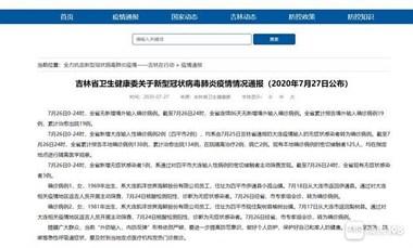 @新昌人!购买水产品要注意!某海鲜企业多名员工确诊