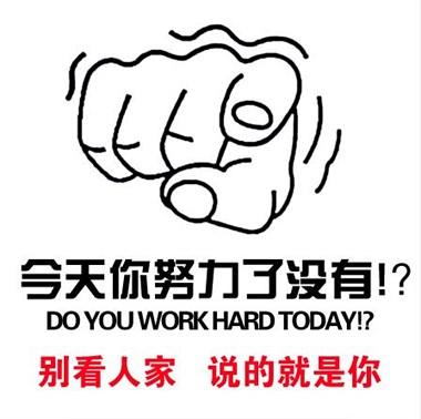 海宁淘宝运营学习培训 淘宝店铺运营