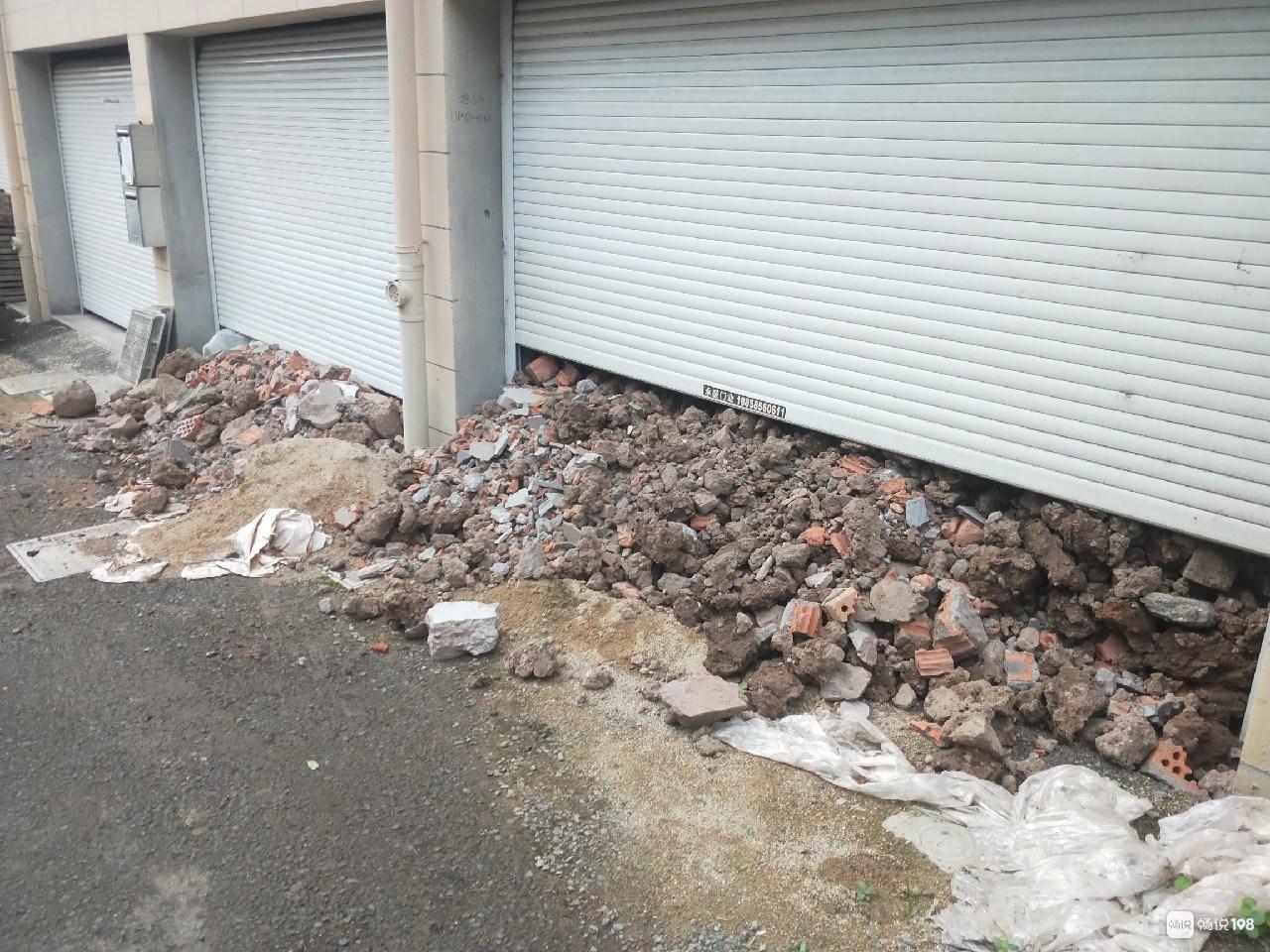 新昌某小区业主私挖地下室,不听劝,今天还继续!