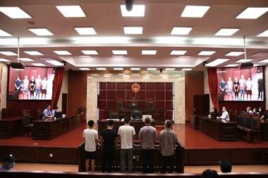 终于判了!最高获刑13年,嵊州这23人被严惩