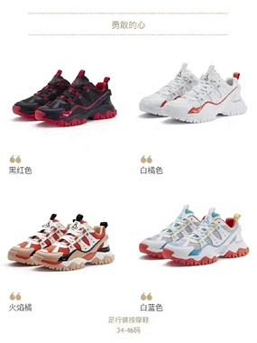卖鞋做个小广告(1)