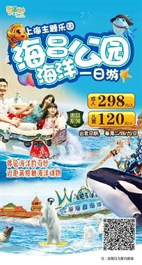 8月浙江周边适合亲子游路线,电话:17705853372