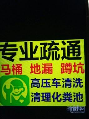 新昌家政服务中心86863936