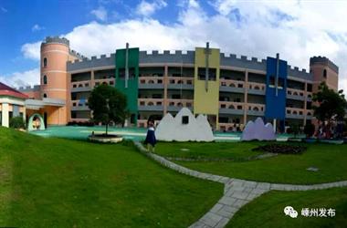 家长快看!嵊州这所幼儿园被省里选中了,在你家边上吗?