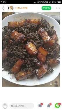 猪肉蒸笋干菜
