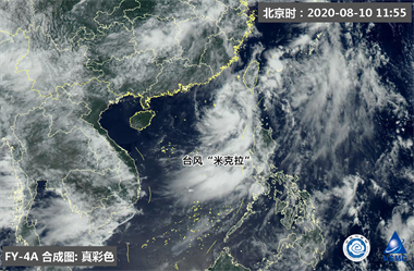 """紧急提醒!今年第6号台风""""米克拉""""生成!绍兴天气将…"""