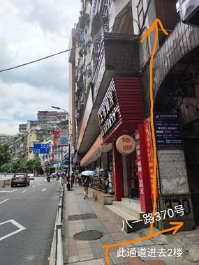 出售、出售:临街稀缺2楼可开公司的住房