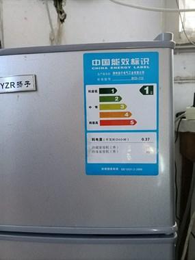 【转卖】小冰箱