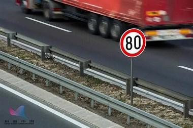 @新昌人,全国高速将有大变化!这4种情况不扣分罚款