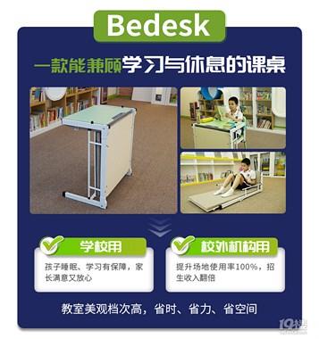 托管班辅导班 学生课桌 可变成床两用