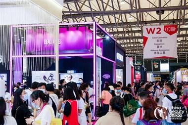 上海cbe美博会带来好玩好看新体验