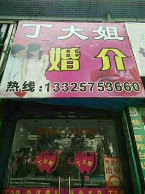 上虞女生找杭州工作的上虞男生