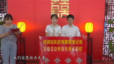 太甜蜜!结婚登记新增颁证仪式,衢州新人们赞不绝口