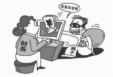 剧情曲折!东港某公司财务落入骗局,30万转出去后…