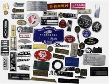 专业设计印刷各种不干胶\防伪标签\联单\彩页画册等