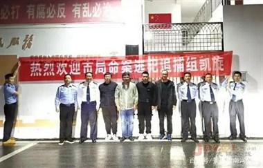 景德镇:云剑出鞘!负罪潜逃17年的命案逃犯被擒获