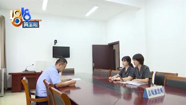 衢州女子被丈夫长期家暴,多次拨打110报警!结果大快人心