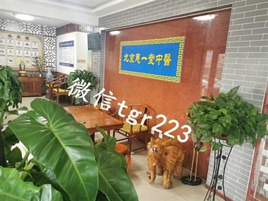 北京慈一堂中医