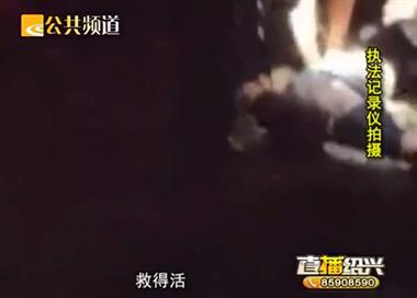 事发突然!绍兴一男子跳河轻生,民警下水紧急搜救!