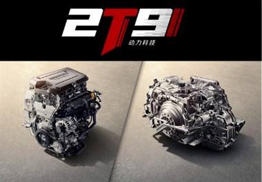 是时候揭开2T9的秘密,让你看看新探界者的硬核实力了!