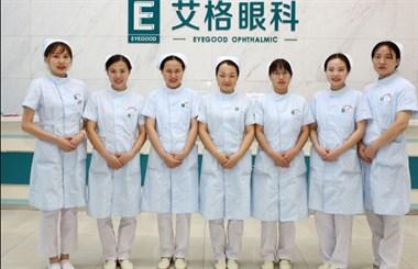 武汉艾格眼科医院靠谱吗?患者及家属对汉阳艾格眼科医护人员