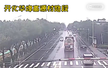 又是电三轮!衢州一男子穿马路被撞身亡!监控曝光太惨烈