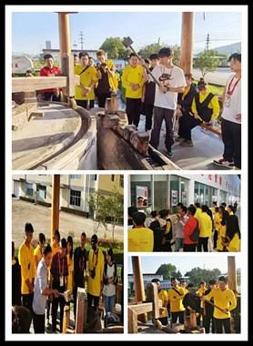 海峡两岸青少年朱子文化研习营到沈郎公司体验油茶文化