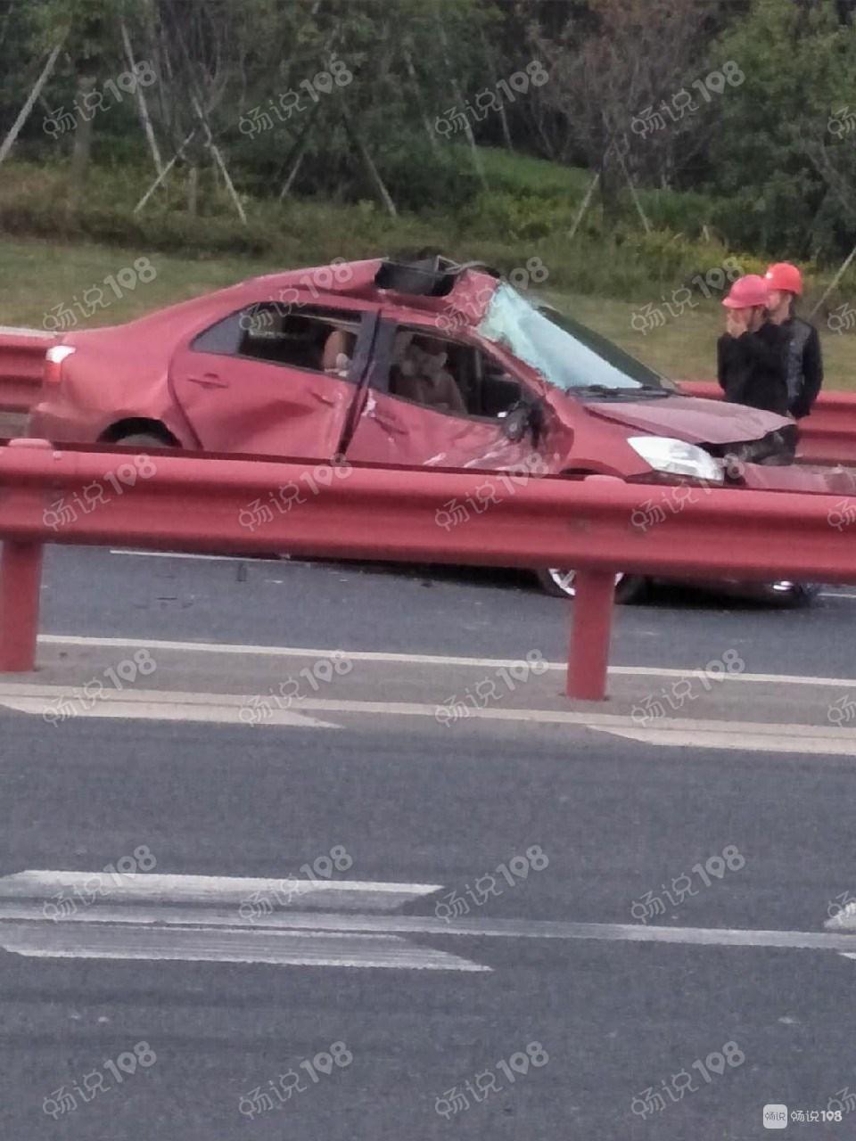 剛剛!德清這地發生嚴重車禍,一紅色汽車基本報廢了!