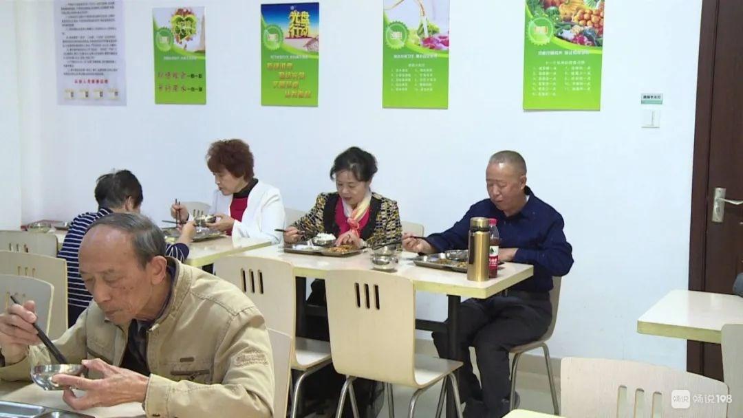 德清這社區食堂噶好!每天菜單不重樣,好多老人都來吃!