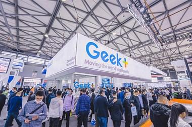 """极智嘉Geek+高调亮相亚洲物流展,""""新合作""""与联想、金"""