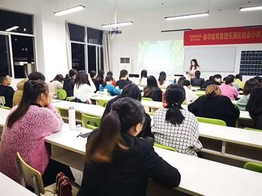 临海春华教育初级中级考证班新班级开课了