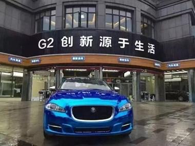 【招聘】德清G2汽車美容店招技師學徒