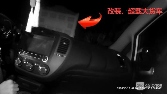 衢州2男子被行政拘留,做的事情堪比谍战大片!
