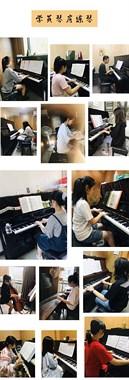 成都音乐艺考培训中心