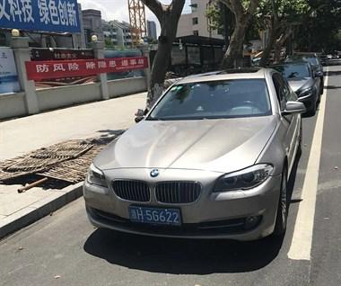 衢州这些车被当街贴封条!有路虎、宝马、本田等…