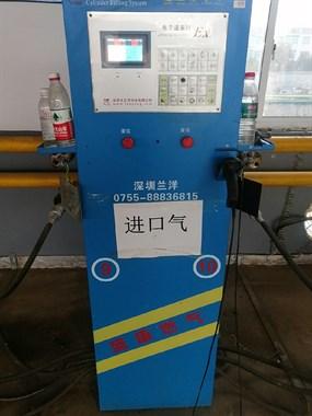 衢州灌煤气还有三六九等?我第一次灌进口货,70元一桶