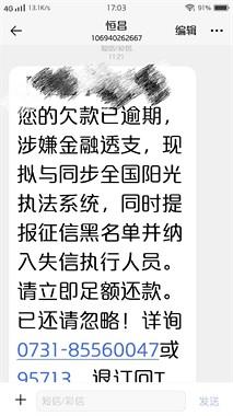 上虞女社友发帖:老是收到威胁电话,都是因为男人…