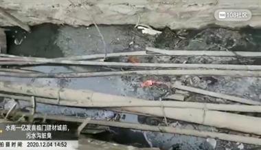 现场惨不忍睹!亿发、东坑…这些地方堆满垃圾全被拍下