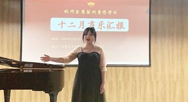 杭州专业音乐培训,杭州学声乐培训哪家好?