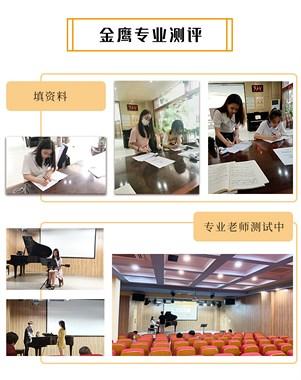 杭州声乐培训中心,杭州音乐艺考培训费用