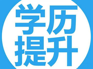 你要知道的—广西南宁2021成人高考报考注意事项
