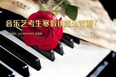 福州音乐艺考培训学校,福州音乐艺考培训机构招生