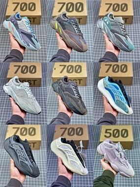 【转卖】实体不做了,出售一批休闲运动鞋