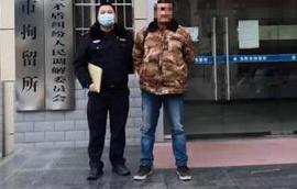 我杀人了!衢州男子在老婆离家出走后报警,看到警察却吓瘫…