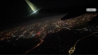 社友飞机上拍下夜景,灯光璀璨,让人震撼不已!