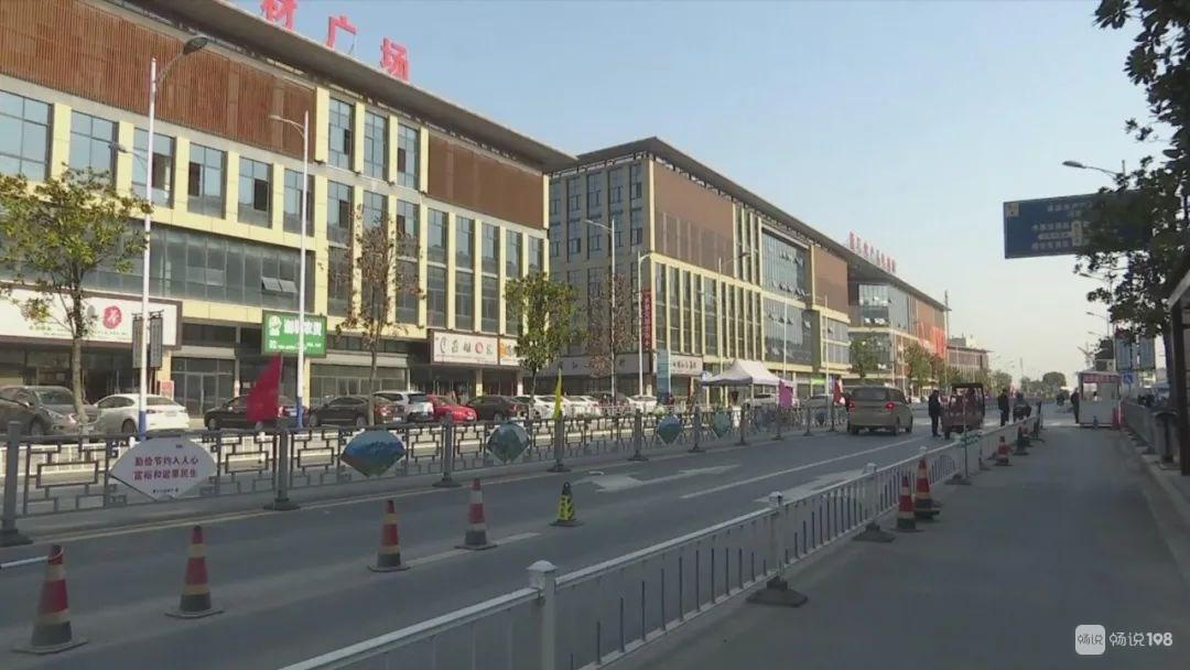 今日新增本土病例107例!衢州各地菜场商城影院,防疫升级