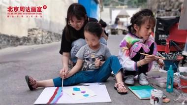 北京画室寒假班怎么选比较好?防坑指南来了