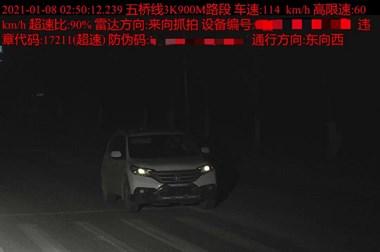 最高飙到120km/h!还故意遮挡车牌!诸暨这个女司机,被抓了!