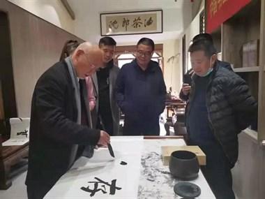 书画笔会迎新年,翰墨钟情沈朗乡—沈郎公司举办迎新春书画笔
