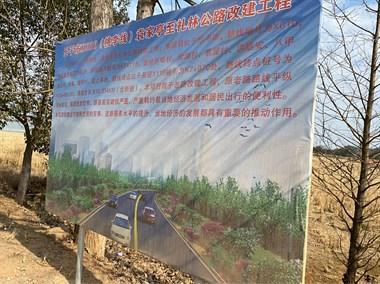 景德镇这地要改建一条重要道路!途经多个村 起点在…